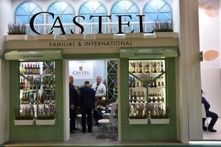 Стенд Castel
