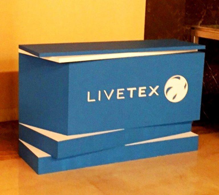 Ресепшен LIVETEX